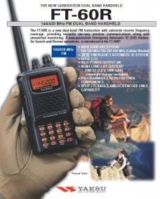 Yaesu FT-60 Handheld