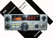 FDK Multi 700EX VHF 25W Mobile FM